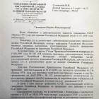 По старинке - отзыв о работе риэлтора Сорокина Вячеслава Александровича
