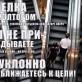 Энергичный петербургский риэлтор