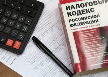С 01 января 2016 года вступят в действие новые сроки и налоги при продаже недвижимости