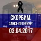 Чёрный день календаря. Отзыв о работе риэлтора Сорокина Вячеслава Александровича