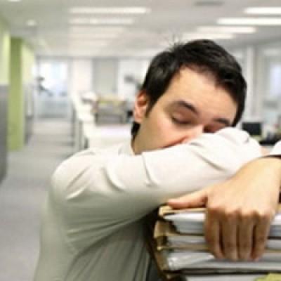 Симптом конца рабочего дня