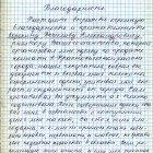 Выразить огромную благодарность и признательность Сорокину Вячеславу Александровичу – риэлтору, который организовал мне сделку по продаже комнаты, отзыв о работе