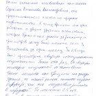 """""""У двух других агентств просмотров за год было меньше, чем у Вячеслава за один месяц"""" - отзыв о работе профессионального агента по продаже недвижимости"""