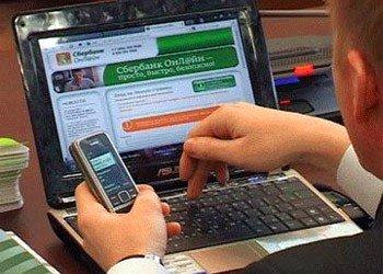 Ипотечный калькулятор сбербанка: рассчитать ипотеку, одобрить объект недвижимости, подать документы на кредит дистанционно